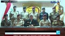 Mossoul, l'appel du chef du gouvernement irakien pour la bataille de libération d'#ISIS