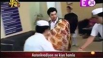 HOSPITAL ME KHULA RAAZ Kasam Tere Pyaar Ki 18 October 2016