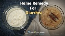 How To Cure Diarrhea | Two Natural Home Remedies | Home Remedies With Upasana