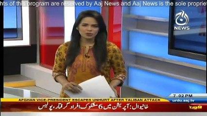 Pakistan At 7 - 17th October 2016