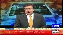 Nawaz Sharif have protected Altaf Hussain in money laundering case