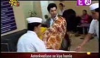 HOSPITAL ME KHULA RAAZ Kasam Tere Pyaar Ki 18th October 2016