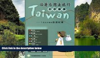 Big Deals  Along the Taiwan Travel - text photo (Traditional Chinese Edition)  Best Seller Books