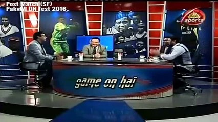 Wasim Akram, Saqlain Mushtaq & Rashid Latif Share Hilarious Cricketing Moments