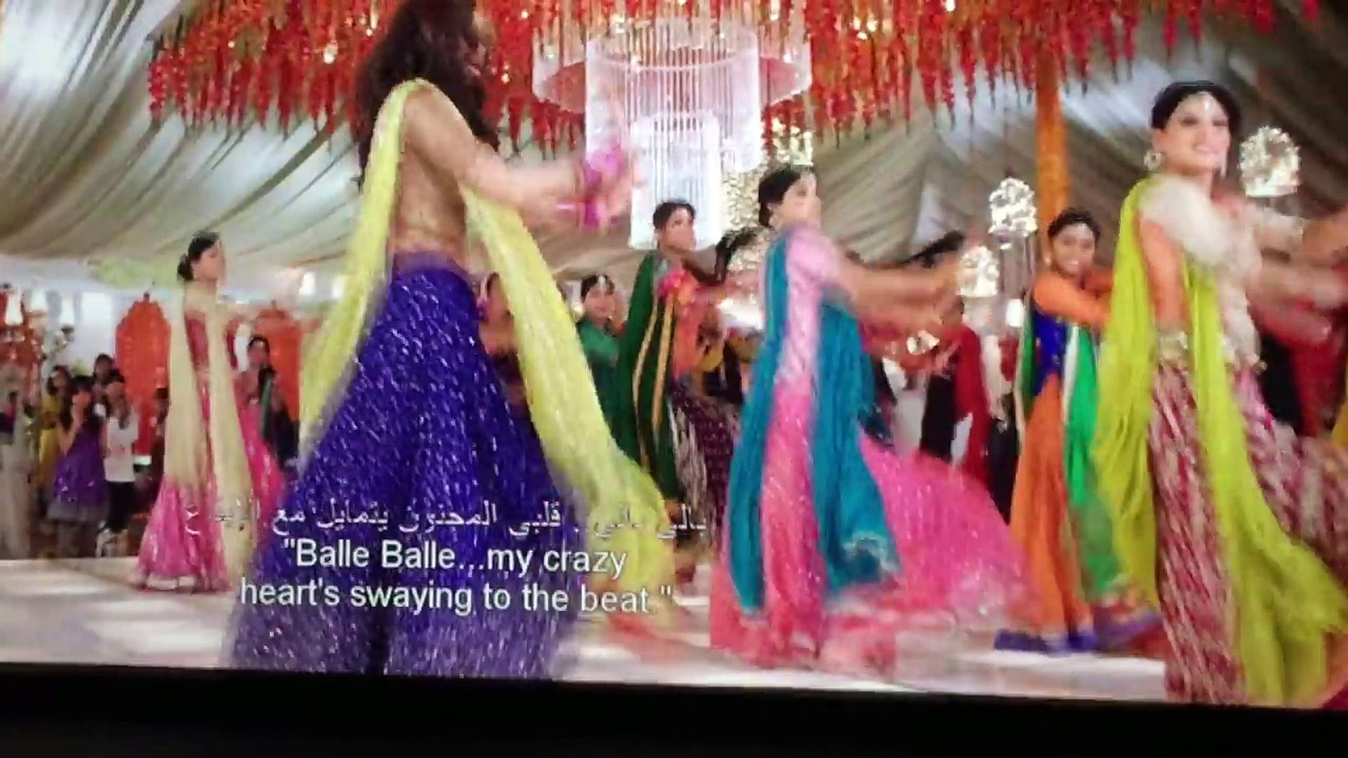 Puede ser calculado Idealmente Domar  Ballay Ballay Full Song Video Bin Roye Mahira Khan - video Dailymotion