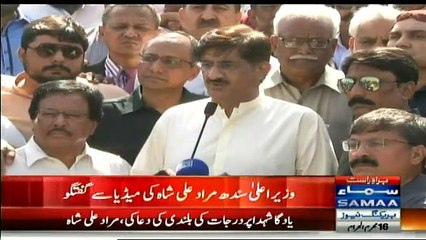Syed  Murad ali shah Media Talk - 18th October 2016 Murad ali shah Media Talk - 18th October 2016