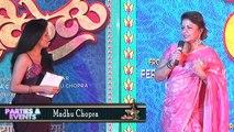 Priyanka Chopra | Ashutosh Gowariker | Rajesh Mapuskar | Trailer Launch Of 'Ventilator'