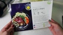 [Eating ASMR] Beef Sukiyaki | Cooking&Eating Sounds | 소고기스키야키 만들어먹기 | 프레시지