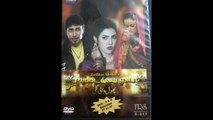 pakistani ptv old classic  dramas in stock are available.