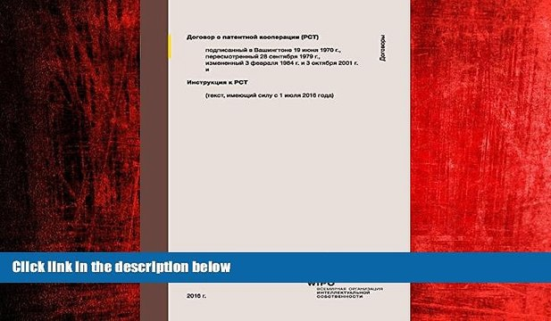 READ book  Patent Cooperation Treaty (PCT) (Russian Edition)  FREE BOOOK ONLINE