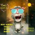 My talking Tom Punjabi ik kudi Punjabi very funny video Part 3