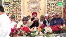 Sohna ay Manmohna ay Mehfil Lahore 2016 Sarfraz Bhai By Muhammad Usman Qadrii