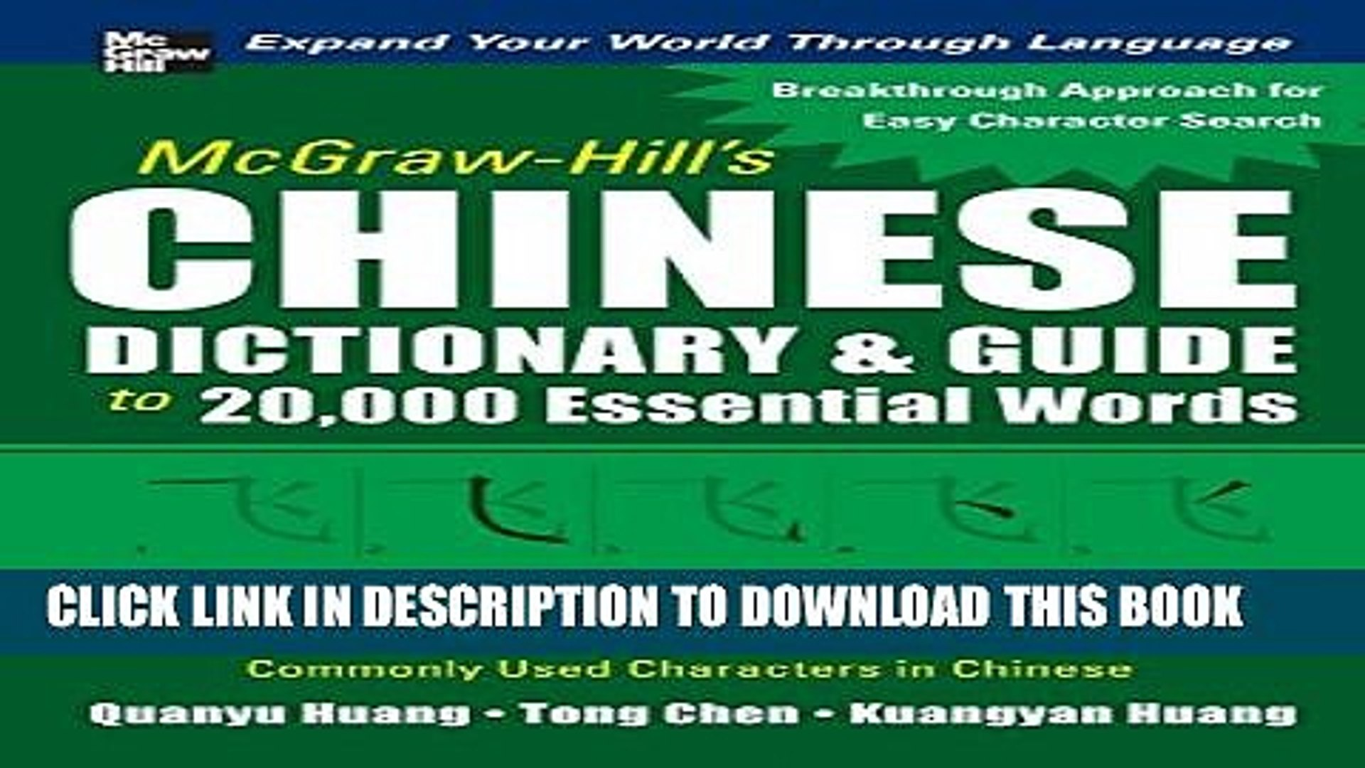 [PDF] McGraw-Hill s Chinese Dictionary and Guide to 20,000 Essential Words:  A New Method for
