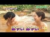 【混浴】こじるり(小島瑠璃子) 風呂でいじられて可愛い
