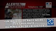 Alerte enlèvement: «Un individu de race noire», le gros raté du ministère de la Justice