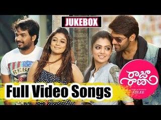 Raja Rani Telugu Movie Video Songs    Jukebox    Aarya, Nayanthara, Jai, Nazriya Nazim