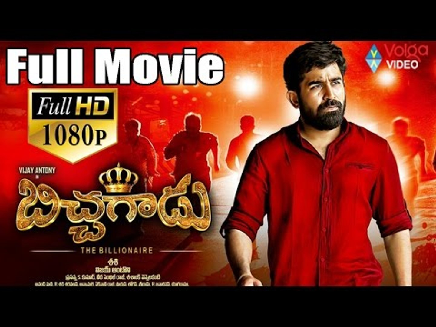 Bichagadu Latest Telugu Full Movie || Vijay Antony || 2016 telugu movies -  video dailymotion