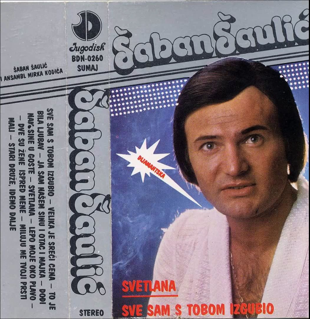 Saban Saulic-Svetlana