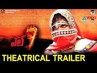 L7 Telugu Movie Theatrical Trailer    2016 Latest Movies    Aadit,Pooja Javeri    Volga Videos