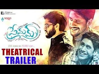 Premam Movie Theatrical Trailer || 2016 Latest Movies || Naga Chaitanya, Shruti Haasan