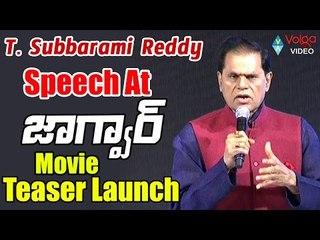 T. Subbarami Reddy Speech At Jaguar Movie Teaser Launch    Nikhil, Deepti Sati 2016    Volga Videos