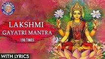 Sri Lakshmi Gayatri Mantra 108 Times – Powerful Mantra For