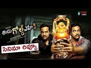 Eedu Gold Ehe Movie Review    2016 Latest Movies    Sunil, Richa Panai    Volga Videos