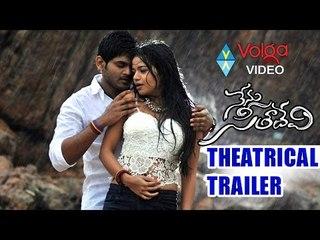 Nenu Seethadevi Theatrical Trailer    2016 Latest Movies    Sandeep, Bavya Sri    Volga Videos