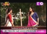 Kavach Serial - 14th October 2016 | Latest Update News | Colors TV Drama Promo