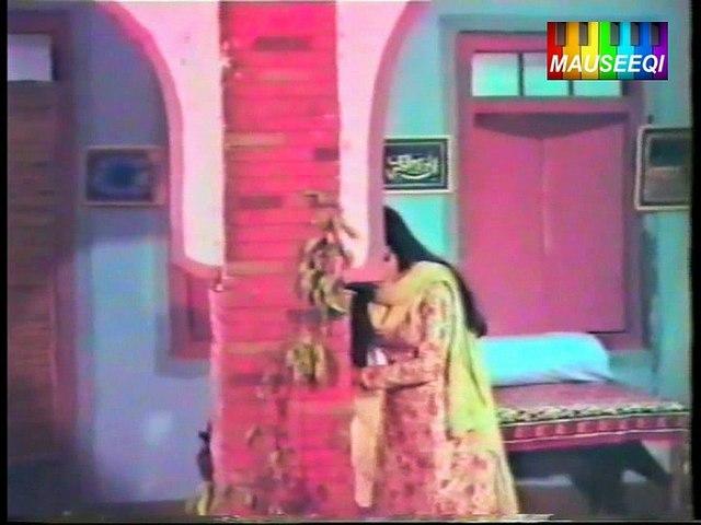 Ye Ilteja Hay Meray Haal Par - Naik Parveen - From DvD Mala Begum Vol. 1