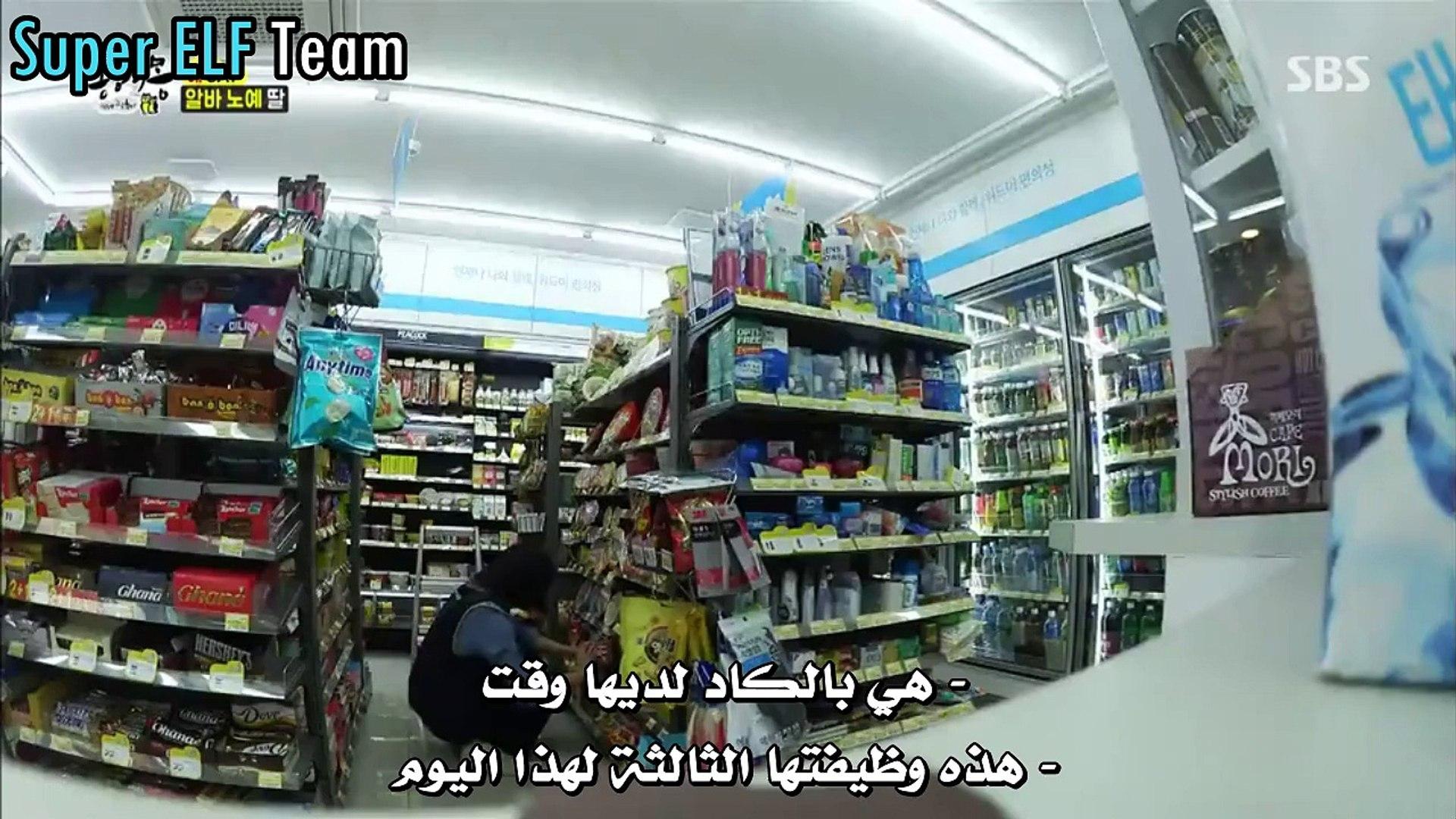 Same Bed Different Dream Ep45 Kyuhyun Arabic Sub Super Elf Team Cut1 Video Dailymotion