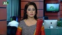 NTV Moddhoa Raater Khobor   20 October, 2016
