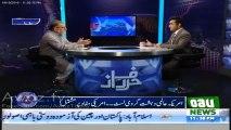 Ishaq Dar Ka Award Maryum Nawaz K Media Cell Ny Donations Dy K Announce Krwaya. Orya Maqbool Jan