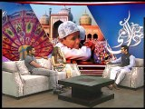 Sports Extra Eid Special With Amir Khan & his wife Faryal Makhdoom