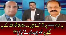 What Fawad Ch Did On Rana Sanaullah Cheap And Street Language