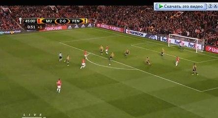 Гол Поль Погба · Манчестер Юнайтед (Манчестер) - Фенербахче (Стамбул) - 3:0