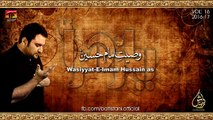 Shahid Baltistani Nohay 2016-17 - Wasiyyat e Imam Hussain (a.s)
