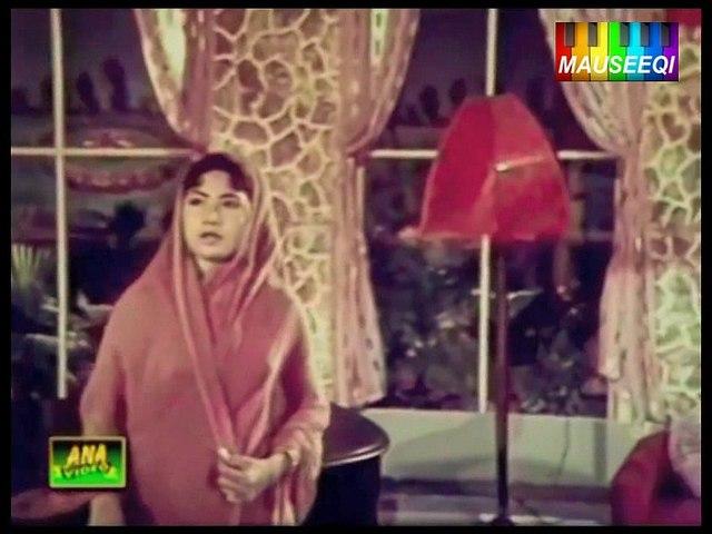 Fasana-e-Dil Hay Mukhtasir - Tumhi Ho Mehboob Meray - From DvD Mala Begum Vol. 1