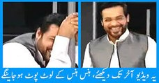 Aamir Liaquat Funny Talk With Guest On First Showcartoons kiss full movie,cartoons kids love,pre k cartoons,john k cartoons,k dot cartoons and cereal,o cartoons,cartoons list,cartoons latest,cartoons love,lion,cartoons looneytunes,cartoonslove story,carto