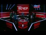 Вечер с Владимиром Соловьевым от 11.10.16