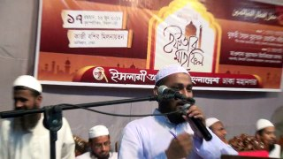 Islami Andolon Bangladesh Miracle of Amazing ISCA BD Islamic video English