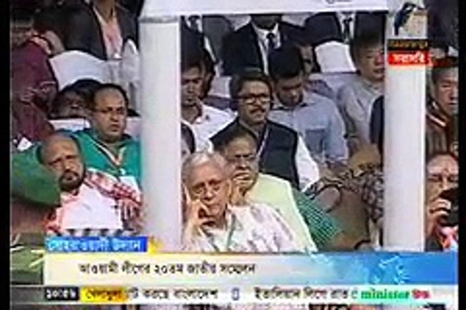 Machrangga TV News Bangla news today 22 October 2016 Bangladesh news Today Bangla News