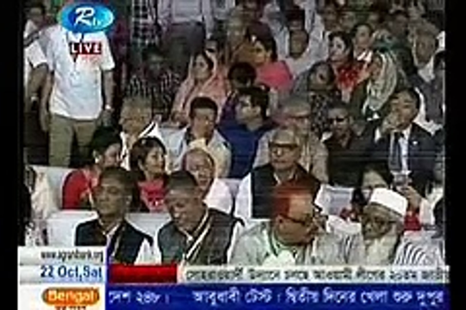 RTV News Bangla news today 22 October 2016 Bangladesh news Today Bangla News