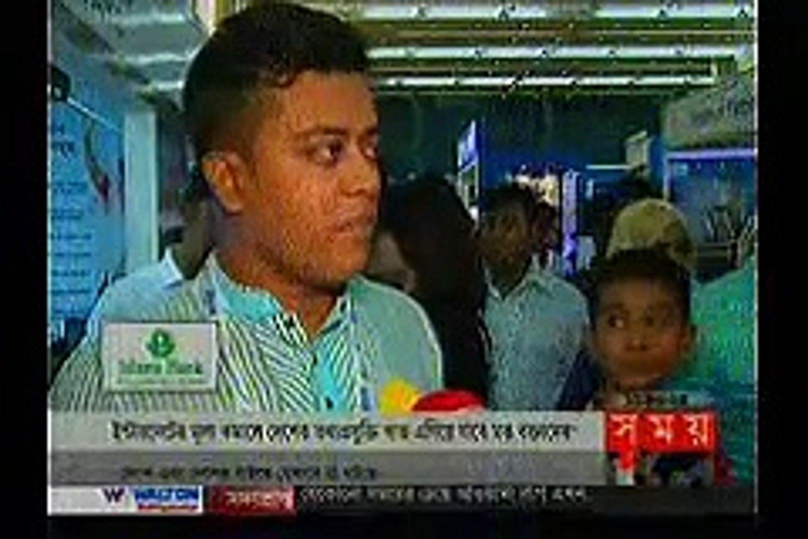 Somoy TV  News Bangla news today 22 October 2016 Bangladesh news Today Bangla News