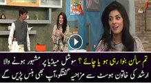 Social Media's Famous Chai Wala Arshad Khan is making Chai in Live Show