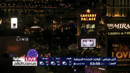 Today for AL SHARQIYA television channel