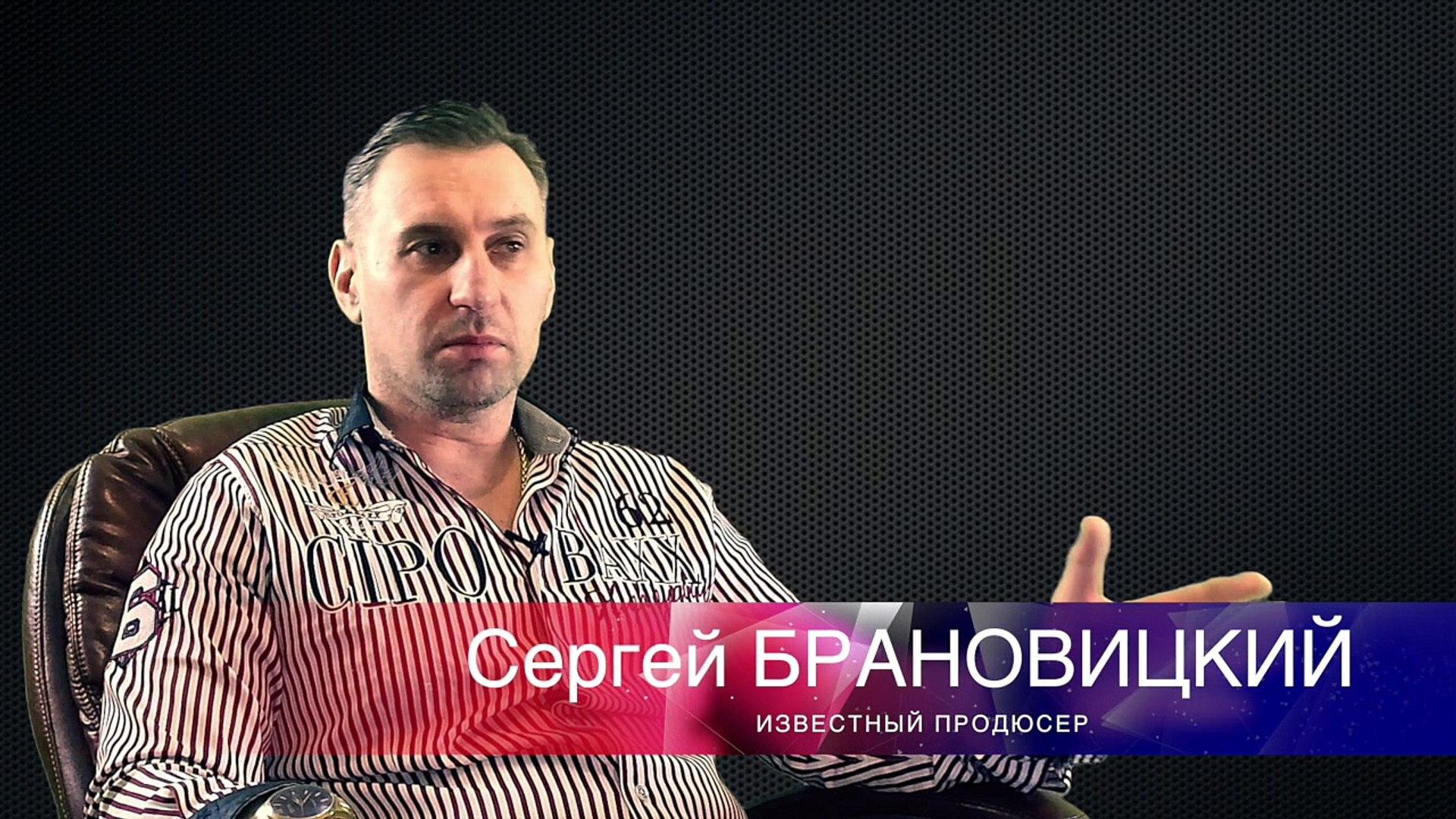 Сергей брановицкий феноменологическая девушка модель социальной работы