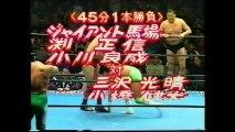 Mitsuharu Misawa/Kenta Kobashi/Satoru Asako vs Shohei Baba/Yoshinari Ogawa/Masa Fuchi (All Japan February 6th, 1994)