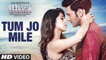 Tum Jo Mile HD Video Song Saansein 2016 Armaan Malik Rajneesh Duggal Sonarika Bhadoria | New Songs