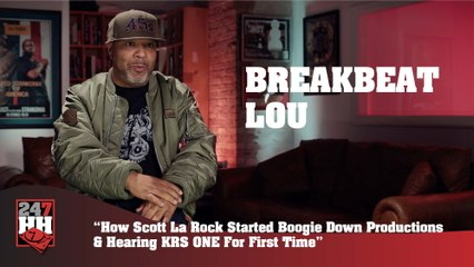 BreakBeat Lou - Scott La Rock's Boogie Down Productions, Early KRS-ONE Affiliation (247HH Exclusive)  (247HH Exclusive)